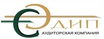 http://edip-audit.ru/